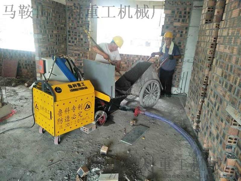 徐州细石混凝土泵厂家合作中江国际沛县中江文华苑项目