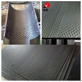 低碳钢冲孔网/不锈钢洞洞板筛网/冲孔网加工厂