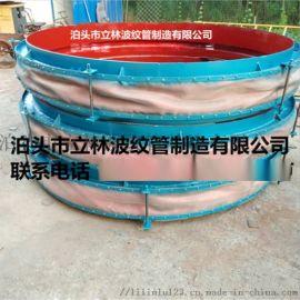 纤维织物补偿器 非金属膨胀节 软连接 耐高温补偿器
