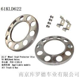 南京卡客车轻量化铝合金轮毂保护盖轮毂中心盖1139