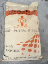 spc加工助剂 PVC加工助剂批发价格 中迈AC发泡剂生产厂家