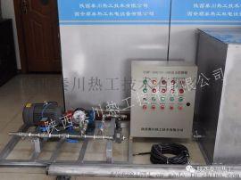 回转窑煤粉燃烧器燃油(燃气)自动点火系统