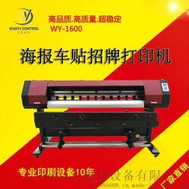 户外地铁灯箱招牌广告打印机 墙纸油画艺术画喷绘机