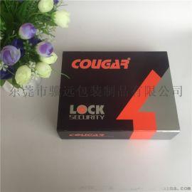智能门锁包装盒 指纹电子锁彩盒 电子产品包装