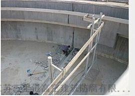 新建混凝土污水池伸縮縫漏水堵漏