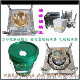 10L,15KG,18升30公斤胶水桶模具公司