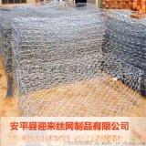 河道围栏网 防洪石笼网 生态铅丝石笼网