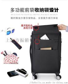 上海定制牛津布拉杆箱万向轮男女旅行箱包厂家生产定做