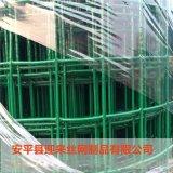 圈地养殖围栏网 防护养殖网 荷兰网围栏