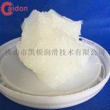 低温高速轴承脂 精密主轴润滑脂