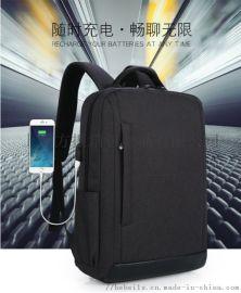 厂家定制时尚双肩电脑包 批发多功能双肩背包
