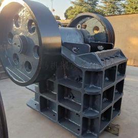 移动式混凝土块鄂破粉碎机 砂石料破碎机设备