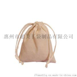 精美礼品包装束口袋,大容量收纳束口袋