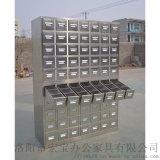 哪有钢制中药柜,郑州不锈钢中药柜定做厂家