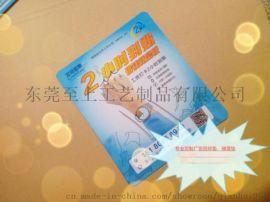 鼠标垫怎么定做 南京苏州鼠标垫厂家定制