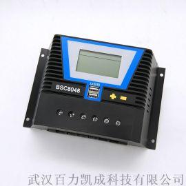 BSC8048智能光伏80A太阳能电池板充放电控制器全自动12V24V36V48V通用铅酸和锂电池带USB