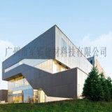 氟碳鋁單板幕牆,木紋鋁板廠家,氟碳鋁單板