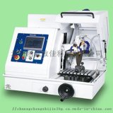 触摸屏切割机PRECISO-CL60A