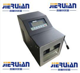无菌均质器JRA-12P无菌拍打式均质器