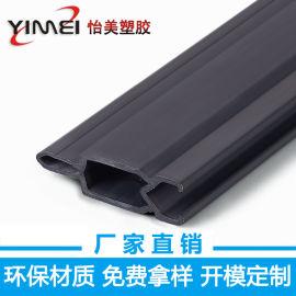 东莞厂家供应塑料异型材 挤出异型材定制