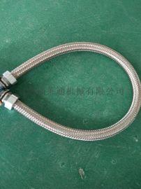 新疆福莱通防爆金属软管 不锈钢丝编织金属  软管