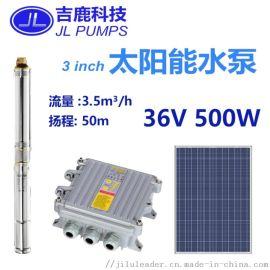 太阳能直流无刷不锈钢潜水泵农业灌溉节能环保水泵系统