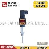 CWQ-315小巧型温度变送器