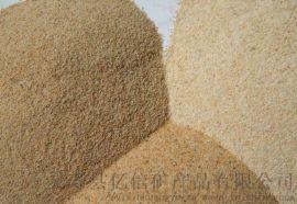 保温砂浆轻质混凝土用石英粉,河沙
