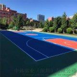 塑膠籃球場矽pu運動場地包工包料