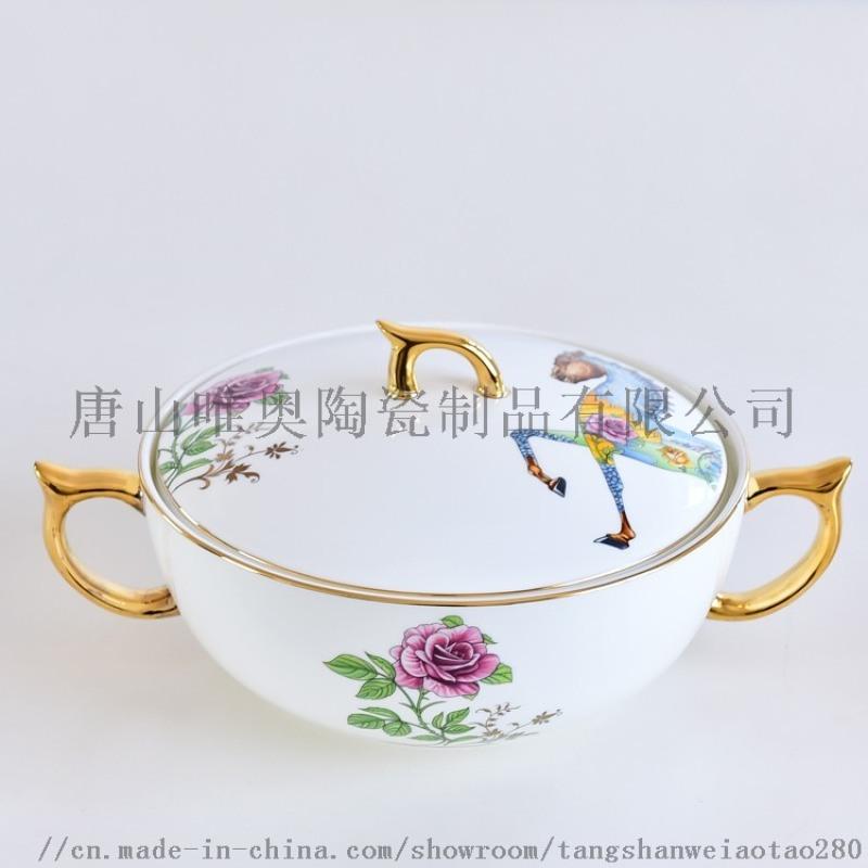 唯奥陶瓷厂批发定制碗盘碟套装 定制骨瓷餐具加logo
