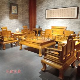 成都天成東陽古典家具定制 成都明清家具定制 成都新中式家具 成都明式家具