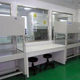 供青海德令哈实验室家具和格尔木实验台公司