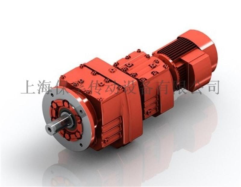 R系列同轴斜齿轮减速机、R87同轴斜齿轮减速机