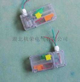 记忆行程开关FJK-W150-GMXH-LED