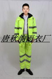 冬季交警棉服雨衣厂家