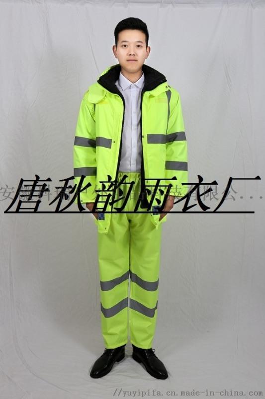 冬季交警棉服雨衣廠家