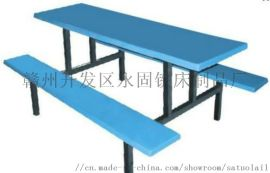 赣州快餐桌永固8人位条凳玻璃钢餐桌