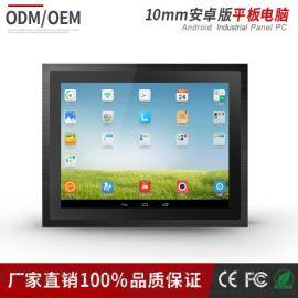 12寸10MM铝合金电容触摸屏纯平安卓一体机
