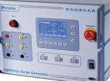 交換機路由器做電源雷擊測試多少錢,專業設備
