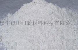 轻质碳酸钙发展前景