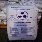 廠家直銷工業級硼砂 四硼酸鈉 金銀助焊劑 現貨供應