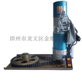 厂家直销电动卷帘门电机,外挂式卷闸机AC600kg