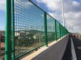 橋樑安全防護網橋樑防攀爬護欄橋樑安全防拋網廠家直銷