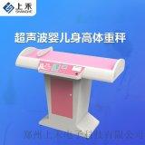 电子  体重秤 郑州SH-3008   身高体重仪