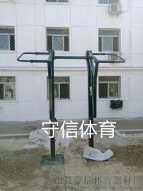 运动户外健身器材厂家直销
