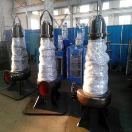 大口径污水泵-立式潜水轴流泵