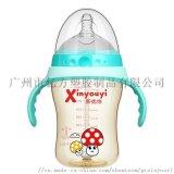 320ml广口有柄自动ppsu奶瓶 奶瓶厂家
