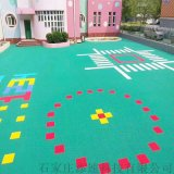 幼儿园拼装地板莱芜拼装地板***
