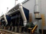 专业生产布袋除尘器 脉冲布袋除尘器