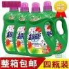 廠家直銷超能洗衣液3.5KG*4瓶裝低泡易漂